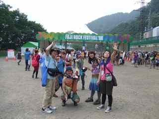 Fuji Rock!_a0037562_10253060.jpg