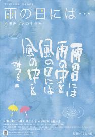 雨の日には_f0139963_22393032.jpg