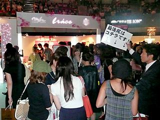 【brace】神戸コレクション3_braceのヘアアレンジブース_c0080367_13551528.jpg