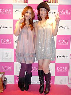 【brace】神戸コレクション3_braceのヘアアレンジブース_c0080367_1430442.jpg
