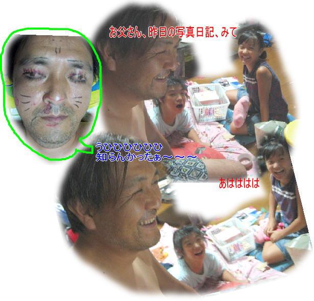 f0082367_20585726.jpg