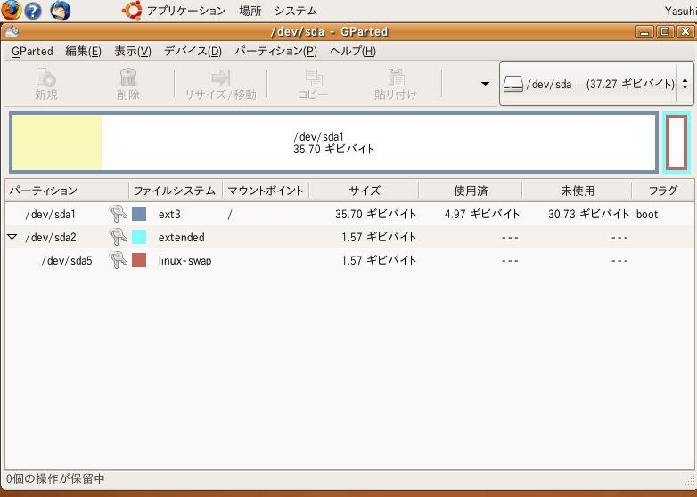 f0070279_081227.jpg