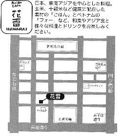 f0110080_1974081.jpg