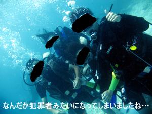 大人たちがラチャヤイ島でダイビング_f0144385_2149976.jpg