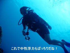 大人の事情とアドバンス講習inラチャヤイ島_f0144385_820343.jpg
