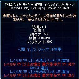 f0071189_264088.jpg