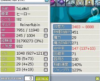 f0127202_14352789.jpg