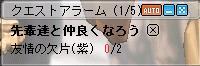 f0127202_15132034.jpg
