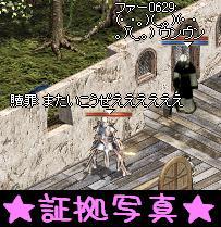f0072010_6104969.jpg