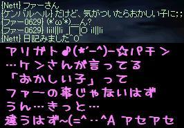 f0072010_611026.jpg
