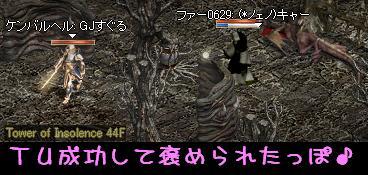 f0072010_69383.jpg
