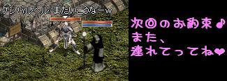 f0072010_695178.jpg