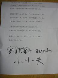b0085815_19571057.jpg