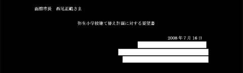 b0127416_9332974.jpg