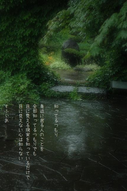 b0152416_0362012.jpg