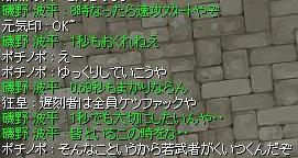 f0107520_10271019.jpg