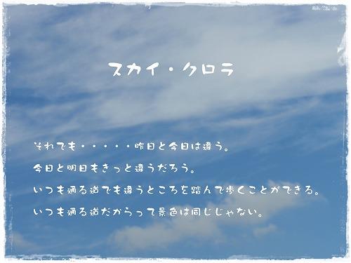 c0026824_1823369.jpg