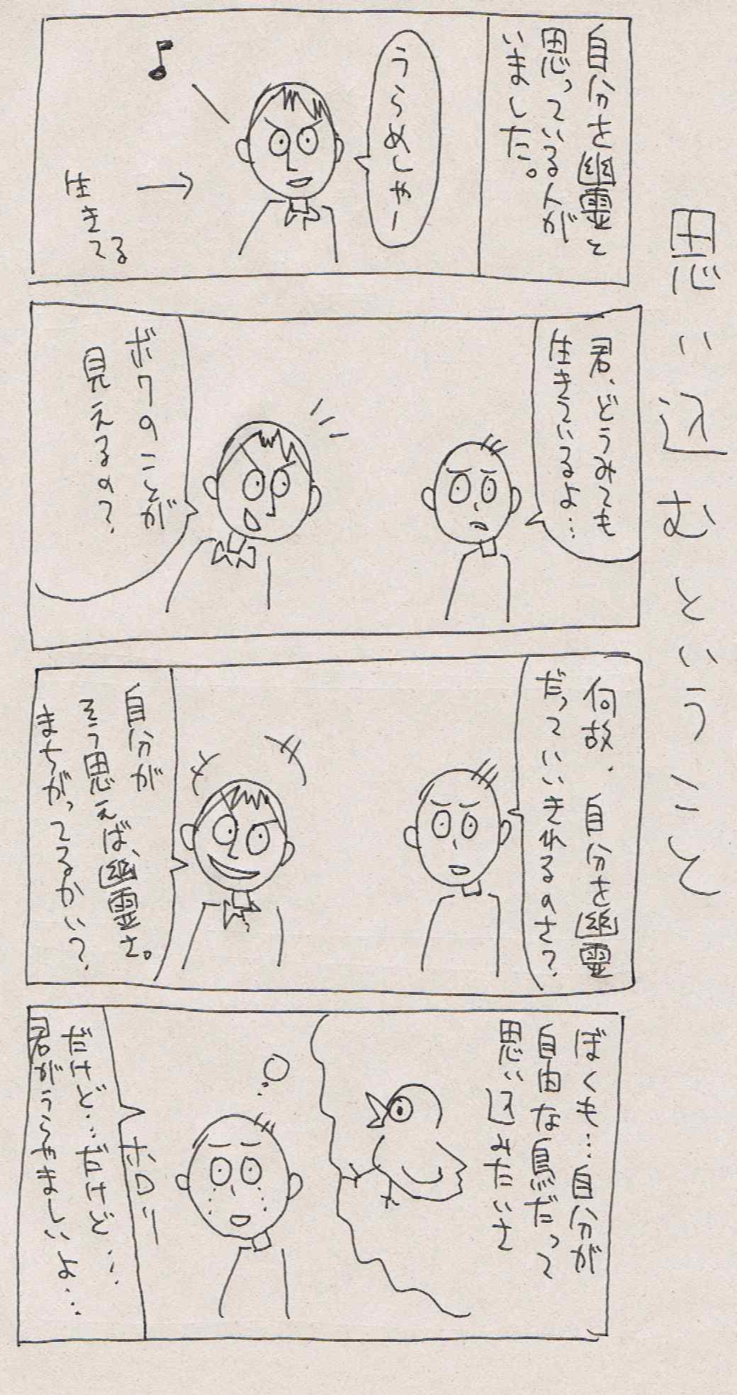 b0116425_16544186.jpg