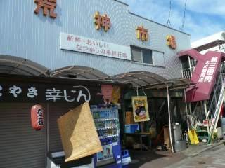宝塚 清荒神_b0054727_22374327.jpg