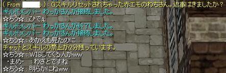 f0132029_2355182.jpg