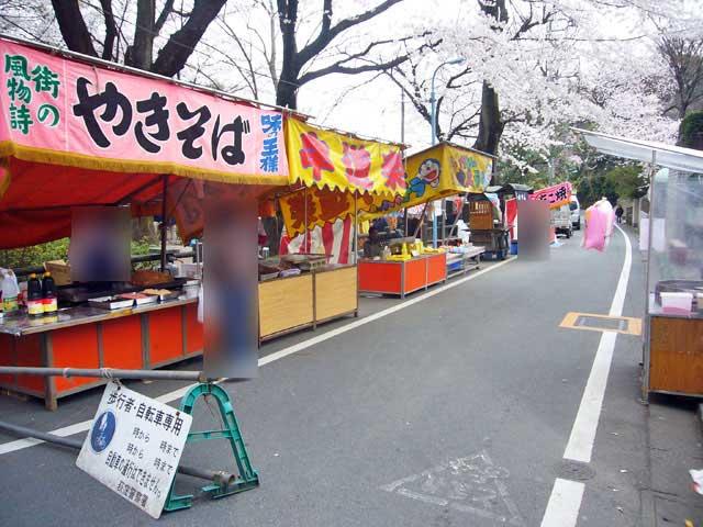 2008年 善福寺公園で花見_a0016730_4555274.jpg