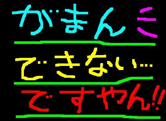 f0056935_20332757.jpg
