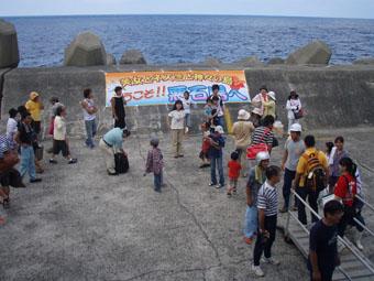 ボゼ神in悪石島 (その1)_e0041337_19284281.jpg
