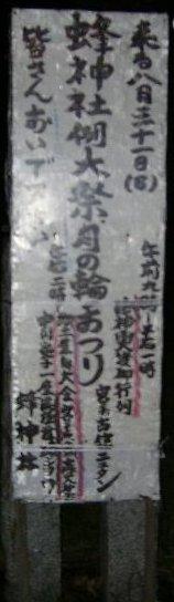 f0147037_19273031.jpg