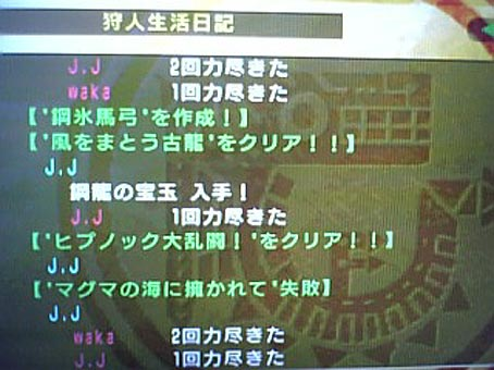 a0054040_21421437.jpg