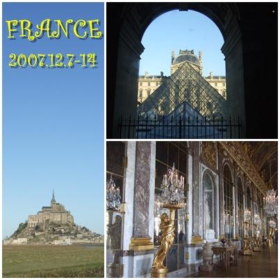 フランス、モンサンミッシェル、ベルサイユ宮殿、ルーブル美術館