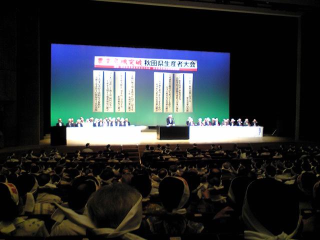 「農業危機突破」県生産者大会_f0081443_23393684.jpg
