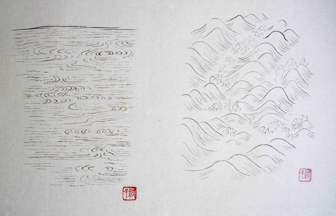 『芥子園画伝』より_c0160745_1503949.jpg