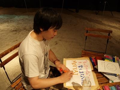 スネオヘアーさん、 堂島孝平さんのMOTTAINAI宣言★_e0105047_12104772.jpg
