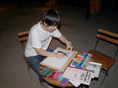 スネオヘアーさん、 堂島孝平さんのMOTTAINAI宣言★_e0105047_12111517.jpg