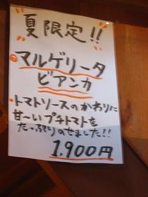 友と楽しむ旅時間 in高山_d0128268_1019595.jpg