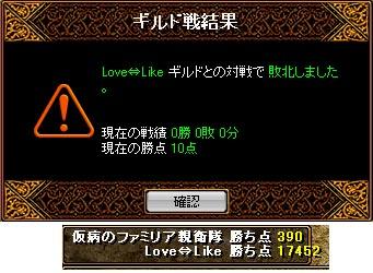 f0160977_20105844.jpg