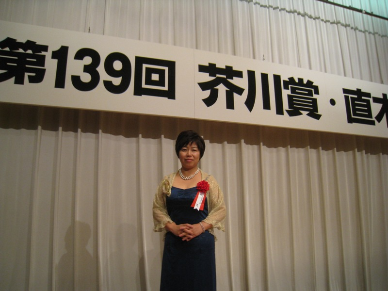 在日中国人作家、芥川賞受賞者楊逸さん_d0027795_1131462.jpg