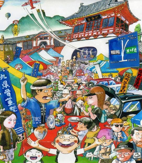九県合同骨董祭_f0040201_15491745.jpg