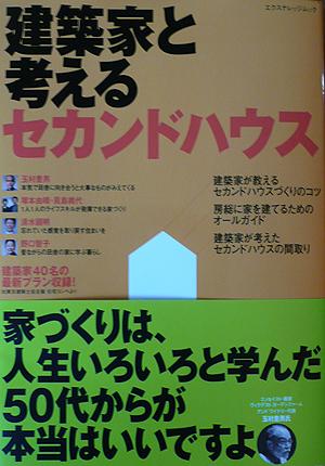 b0014003_17202977.jpg