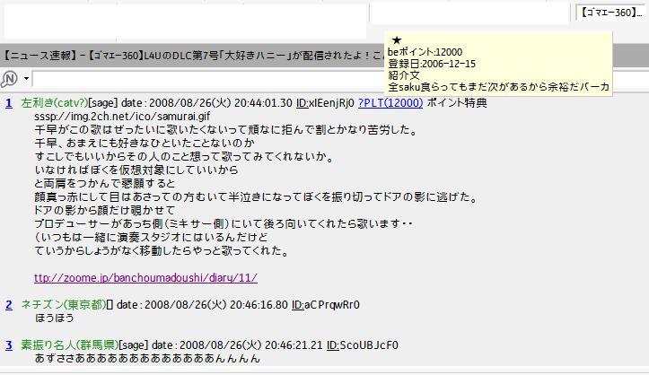 f0124204_20504387.jpg