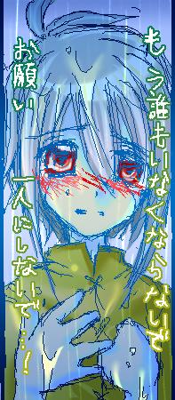 a0048014_239688.jpg