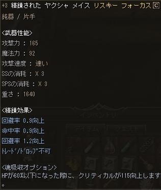 b0062614_1581612.jpg