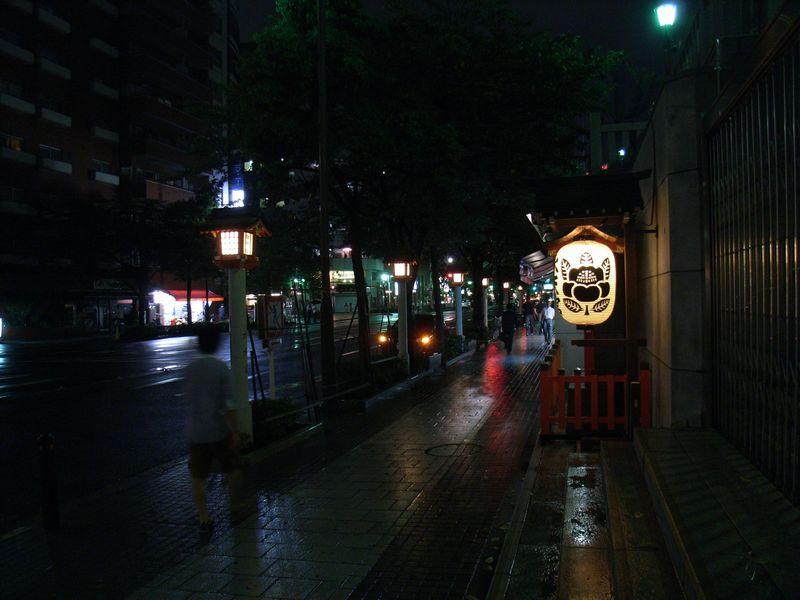 雨の東京へ_c0025115_23333750.jpg