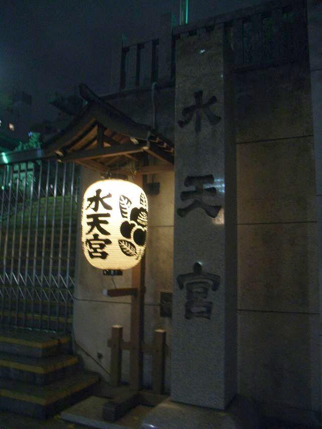 雨の東京へ_c0025115_23341333.jpg