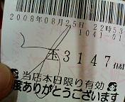 b0020017_1853058.jpg