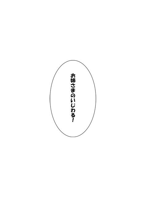 b0044420_2232714.jpg