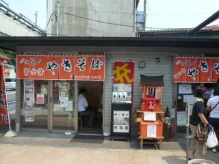 富士宮やきそば、白糸の滝_b0054727_0112061.jpg
