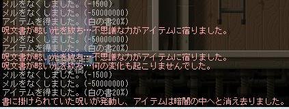 c0013627_5185657.jpg
