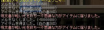 c0013627_518923.jpg