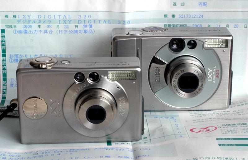 IXYデジタル320の修理_d0138130_1144056.jpg